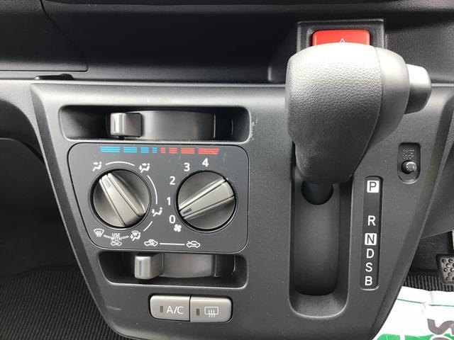 「ダイハツ」「ミライース」「軽自動車」「兵庫県」の中古車11