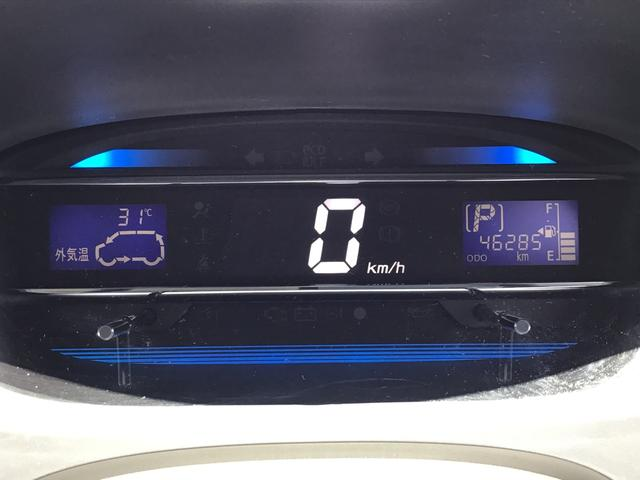 「ダイハツ」「ミライース」「軽自動車」「兵庫県」の中古車12