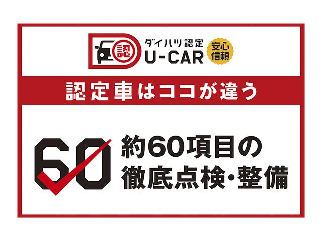 Xターボ SAIII シートヒーター コーナーセンサー(23枚目)