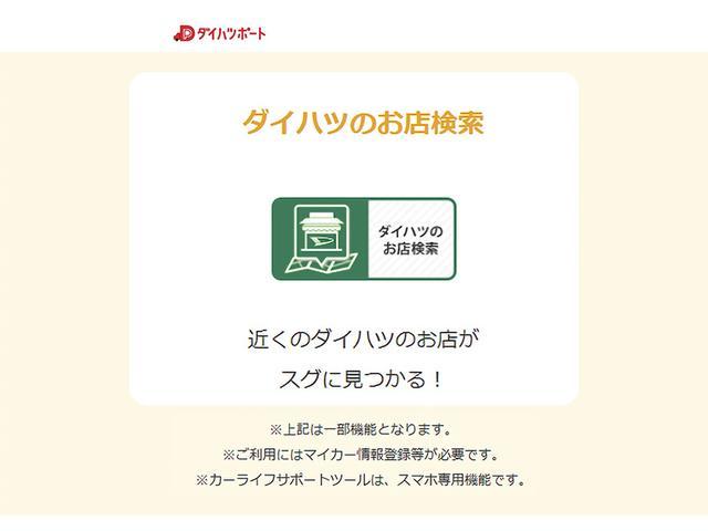 Xターボ SAIII シートヒーター コーナーセンサー(35枚目)