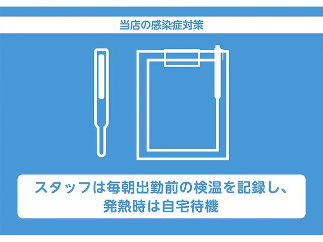 Xターボ SAIII シートヒーター コーナーセンサー(45枚目)