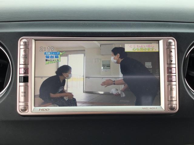 X 走行無制限一年保証 ナビ TV ETC スマートキー(19枚目)