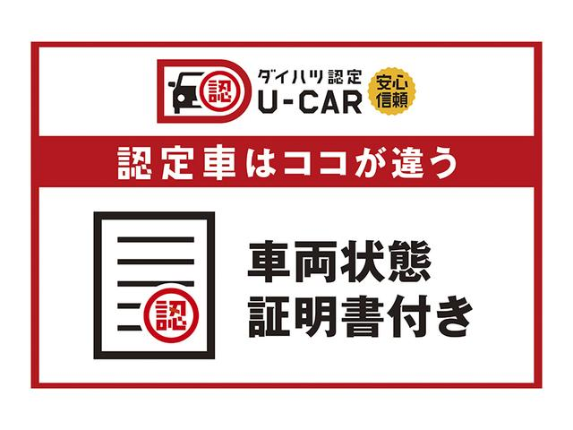 「ダイハツ」「ムーヴ」「コンパクトカー」「兵庫県」の中古車22