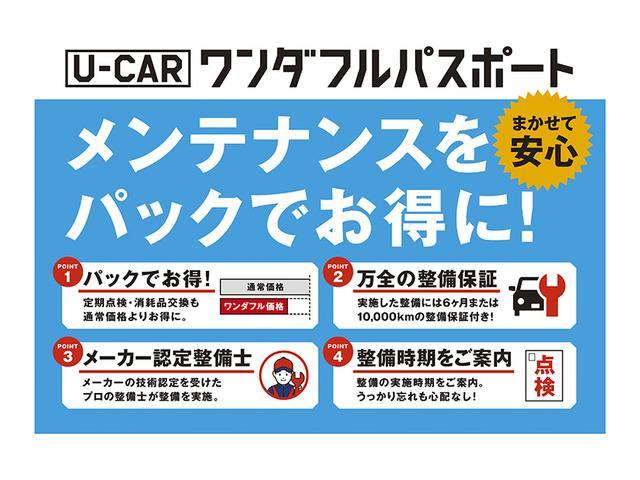 スタイルX リミテッド SAIII 1オーナ シートヒーター(31枚目)