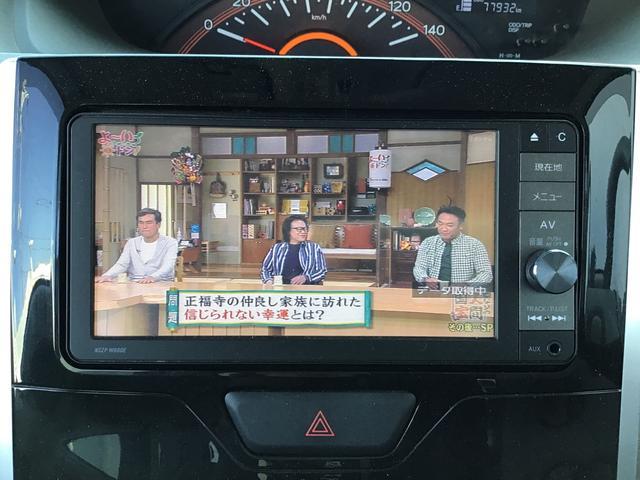 X SAII 電動スライド ナビ TV バックカメラ ETC(15枚目)