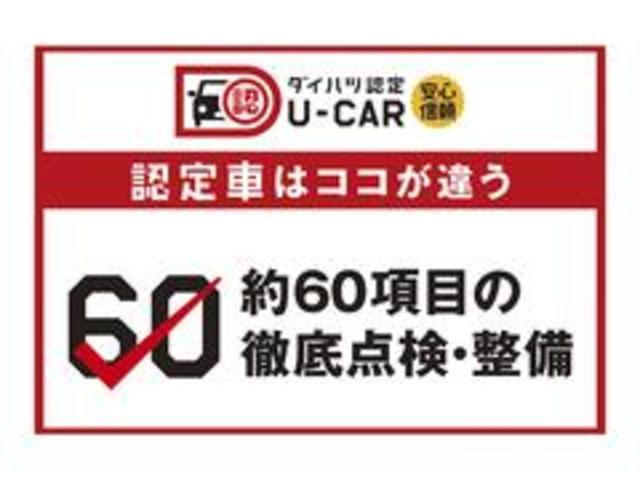 X SAII 電動スライド ナビ TV バックカメラ ETC(23枚目)