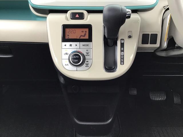 Xホワイトアクセントリミテッド SAIII一年保証 両側電動(15枚目)
