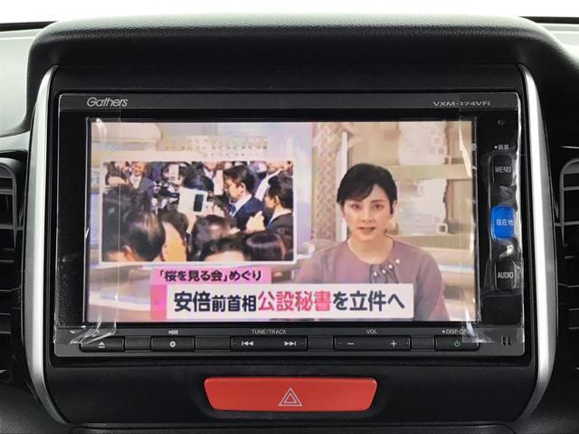 G・Lパッケージ 一年保証 ナビTV Bカメラ 電動スライド 左リア電動スライドドア(14枚目)