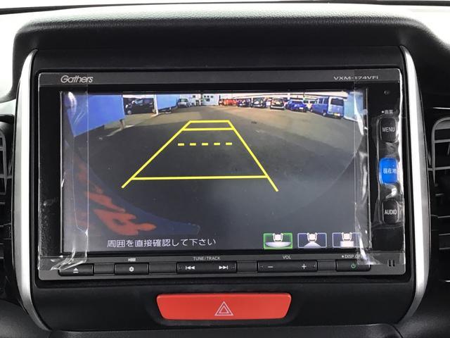 G・Lパッケージ 一年保証 ナビTV Bカメラ 電動スライド 左リア電動スライドドア(17枚目)