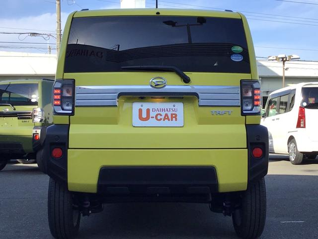 G 次世代スマアシ コーナーセンサー シートヒーター LEDヘッドライト スマートキー プッシュスタート(8枚目)