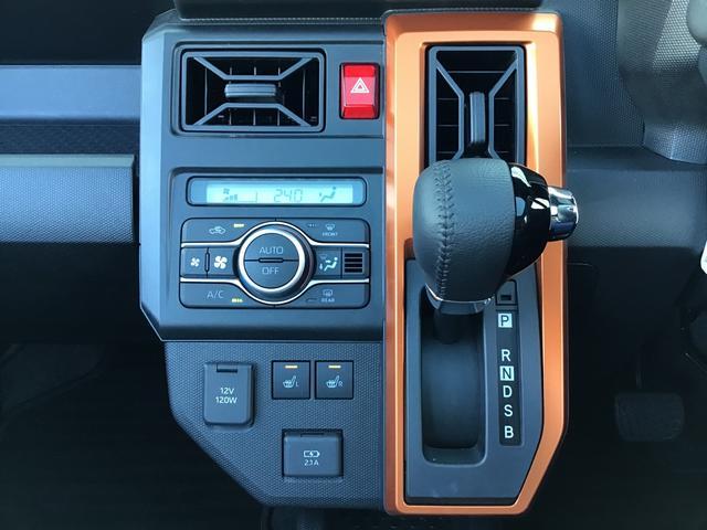 G 次世代スマアシ コーナーセンサー シートヒーター LEDヘッドライト スマートキー プッシュスタート(19枚目)