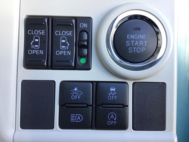 プッシュボタンスタート付き