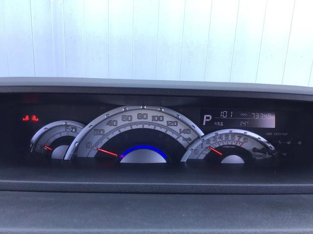環境に配慮したアイドリングストップを搭載♪自動でエンジンをストップ&再始動しますのでガソリン代を節約☆