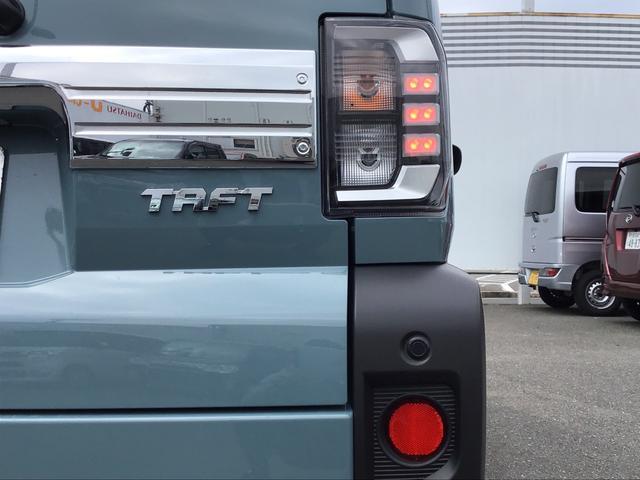 G 次世代スマアシ 障害物センサー シートヒーター LED スカイフィールトップ 走行無制限一年保証 スマートキー プッシュスタート(9枚目)