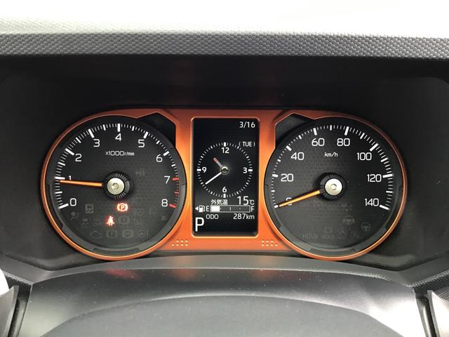 G 次世代スマアシ 障害物センサー シートヒーター LED スカイフィールトップ 走行無制限一年保証 スマートキー プッシュスタート(15枚目)