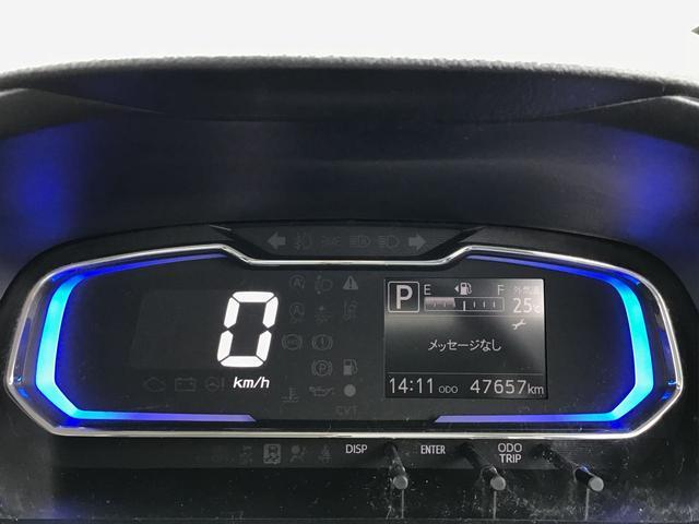 X SAIII キーレス 前後コーナーセンサー 走行無制限1年保証ETC LEDヘッドライト ディスプレイナビ(14枚目)