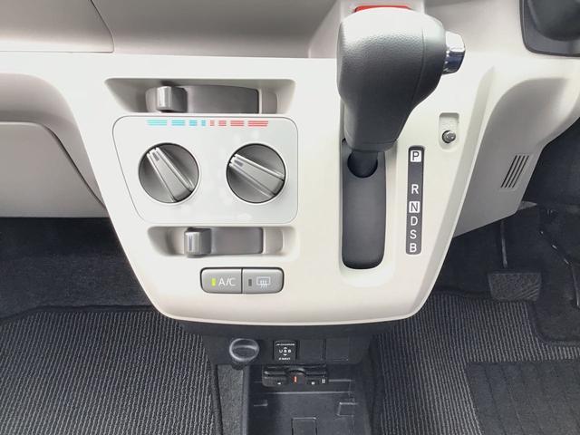 X SAIII キーレス 前後コーナーセンサー 走行無制限1年保証ETC LEDヘッドライト ディスプレイナビ(23枚目)