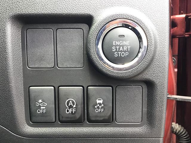 モーダ S キーレス 一年保証 ナビTV バックカメラ ETC 黒ルーフ 衝突軽減ブレーキ スマートキー プッシュスタート LEDヘッドライト(15枚目)
