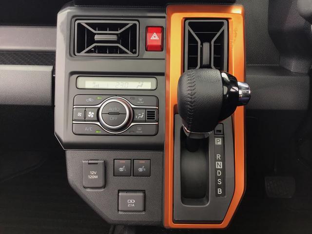 G スマートキー 一年保証 コーナーセンサ シートヒーター スカイフィールトップ  プッシュスタート LEDヘッドライト(17枚目)