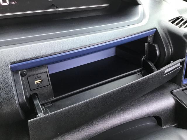 カスタムXスタイルセレクション LEDヘッドライト 1年保証 両側電動 前後コーナーセンサー ワンオーナー シートヒーター スマートキー プッシュスタート アイドリングストップ 次世代スマアシ(23枚目)