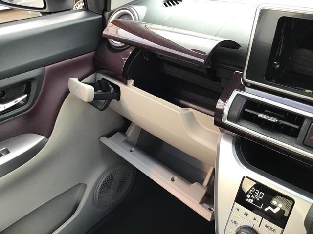 スタイルG ターボ VS SAIII キーレス 1年保証 ターボ シートヒータ スマアシ LEDヘッドライト スマートキー プッシュスタート ワンオーナー アイドリングストップ(26枚目)