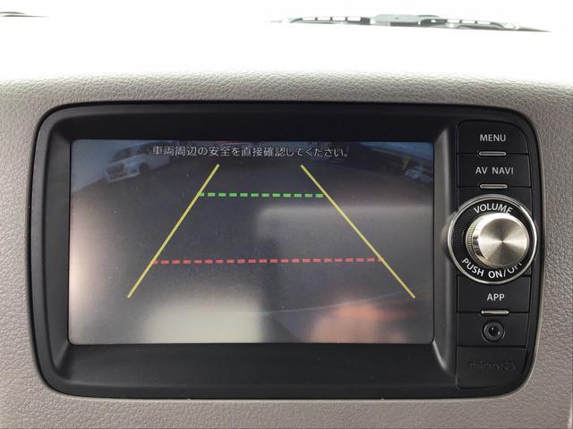 X キーレス 走行無制限1年保証 電動スライド ナビ TV バックカメラ スマートキー プッシュスタート アイドリングストップ(16枚目)