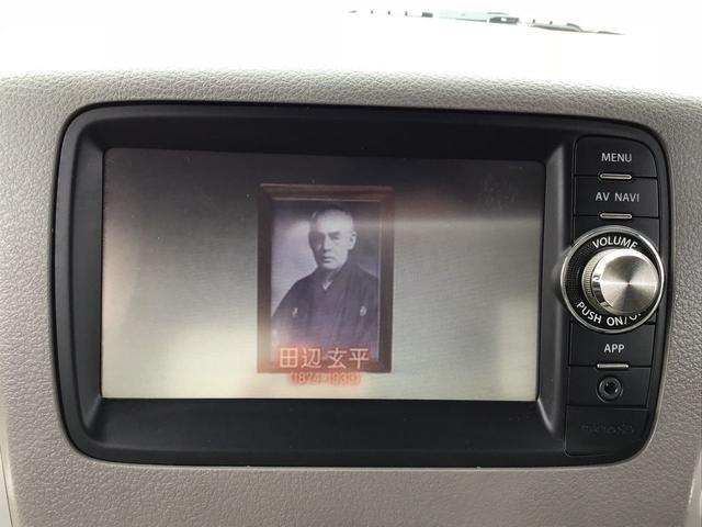 X キーレス 走行無制限1年保証 電動スライド ナビ TV バックカメラ スマートキー プッシュスタート アイドリングストップ(17枚目)