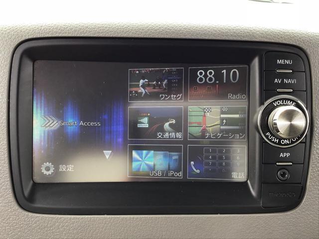 X キーレス 走行無制限1年保証 電動スライド ナビ TV バックカメラ スマートキー プッシュスタート アイドリングストップ(25枚目)