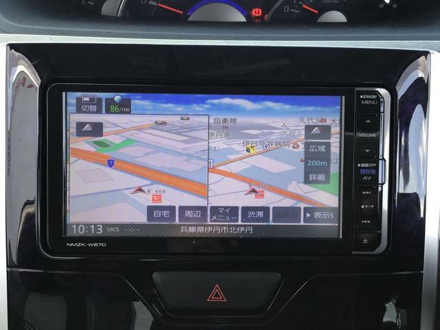 カスタムX トップエディションSAII LEDヘッドライト 1年保証 ナビTV Bカメラ パワスラ ETC コーナーセンサー ドラレコ Bluetooth スマートキー プッシュスタート アイドリングストップ(15枚目)