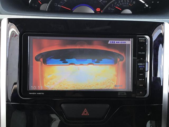 カスタムX トップエディションSAII LEDヘッドライト 1年保証 ナビTV Bカメラ パワスラ ETC コーナーセンサー ドラレコ Bluetooth スマートキー プッシュスタート アイドリングストップ(16枚目)