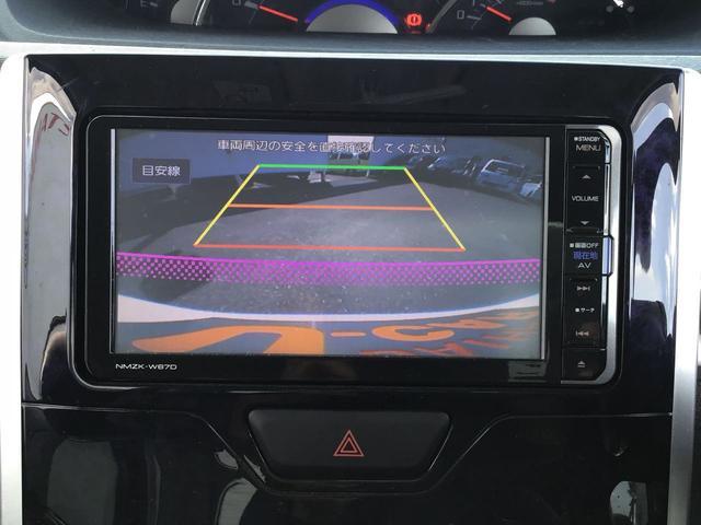 カスタムX トップエディションSAII LEDヘッドライト 1年保証 ナビTV Bカメラ パワスラ ETC コーナーセンサー ドラレコ Bluetooth スマートキー プッシュスタート アイドリングストップ(17枚目)