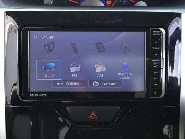 カスタムX トップエディションSAII LEDヘッドライト 1年保証 ナビTV Bカメラ パワスラ ETC コーナーセンサー ドラレコ Bluetooth スマートキー プッシュスタート アイドリングストップ(28枚目)