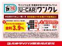 Xターボ SAIII シートヒーター コーナーセンサー(32枚目)