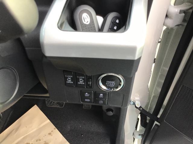 「ダイハツ」「ウェイク」「コンパクトカー」「兵庫県」の中古車14