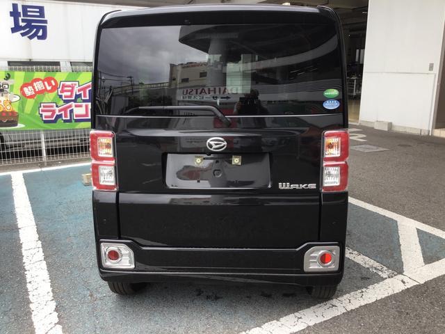 「ダイハツ」「ウェイク」「コンパクトカー」「兵庫県」の中古車5