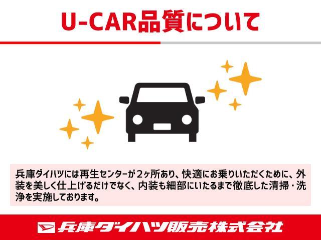 「ダイハツ」「ムーヴキャンバス」「コンパクトカー」「兵庫県」の中古車27