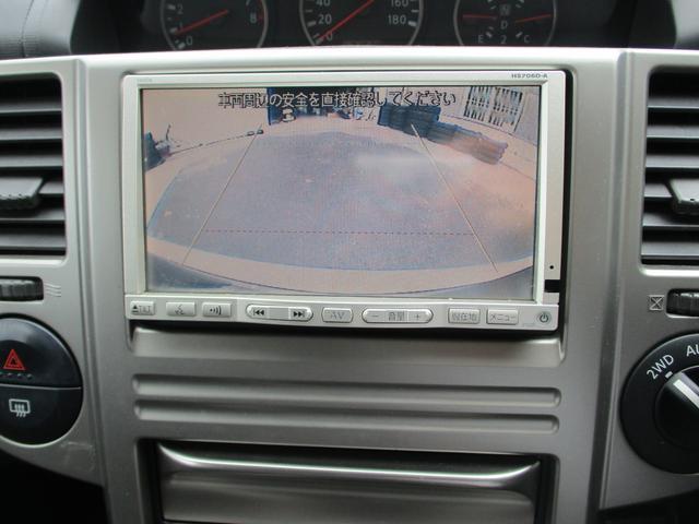 Sドライビングギア 4WD フルセグナビ バックモニター(16枚目)