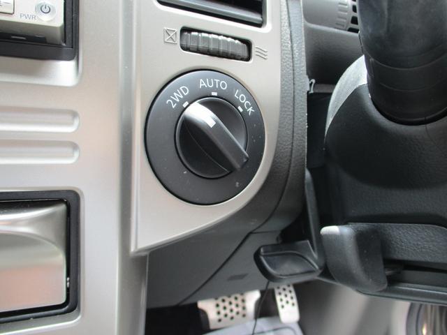 Sドライビングギア 4WD フルセグナビ バックモニター(18枚目)