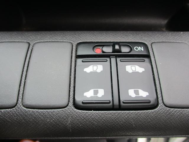 G 両側電動スライドドア HDDナビ バックモニター ETC(17枚目)