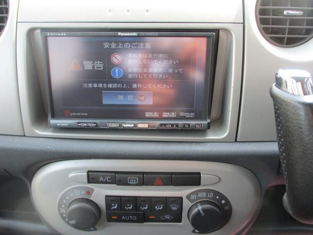 クールVS キーフリーキー 純正フォグ ウィンカーミラー 電動格納ミラー フルセグナビ ETC 1年保証付 当店は登録(大阪)・点検整備・自賠責保険・自動車税・重量税・保証料込みの総額表示です(15枚目)