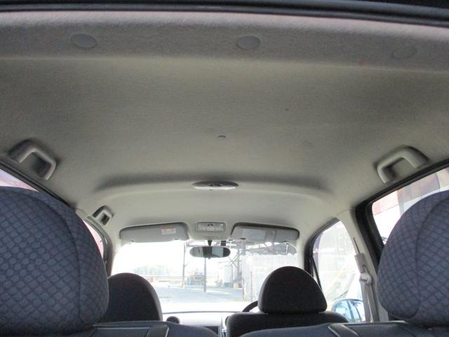 クールVS キーフリーキー 純正フォグ ウィンカーミラー 電動格納ミラー フルセグナビ ETC 1年保証付 当店は登録(大阪)・点検整備・自賠責保険・自動車税・重量税・保証料込みの総額表示です(19枚目)