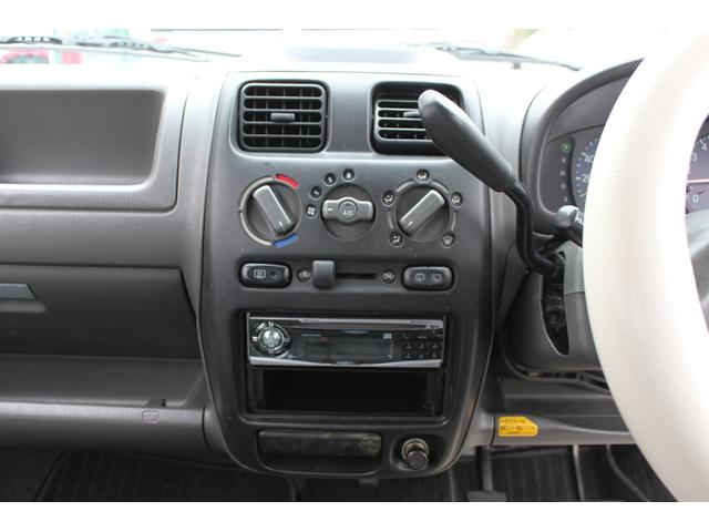 FX 車検整備付 CDデッキ ETC タイミングチェーン車(18枚目)