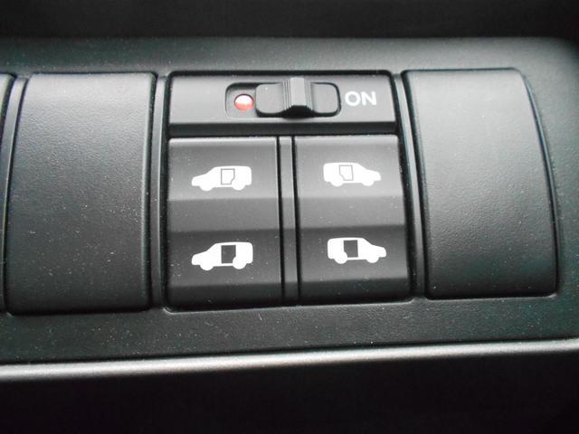 ホンダ ステップワゴン G HDDナビ スマートスタイルエディション ナビ付