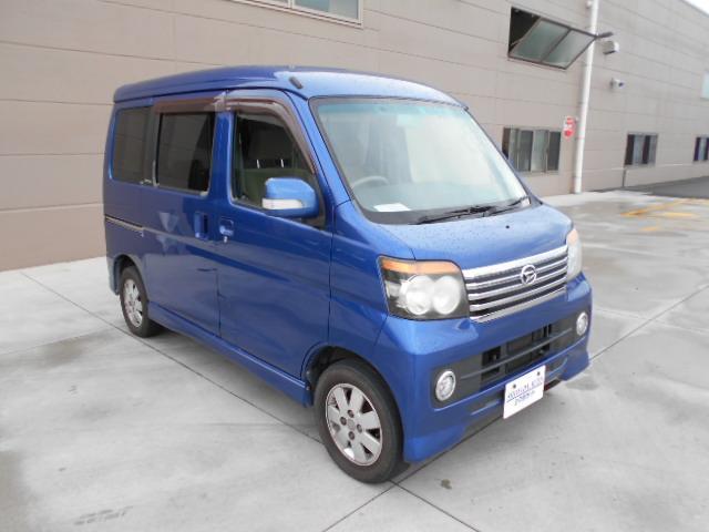 「ダイハツ」「アトレーワゴン」「コンパクトカー」「奈良県」の中古車3