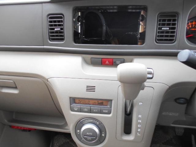 「ダイハツ」「アトレーワゴン」「コンパクトカー」「奈良県」の中古車11