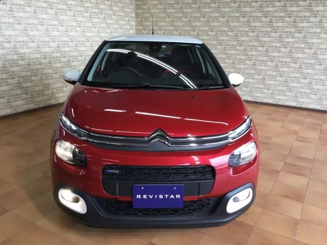 メーカー保証継承対象車(2020年11月)・追突回避軽減車・ブラインドスポットアシスト・レーンディパーチャーウオーキング