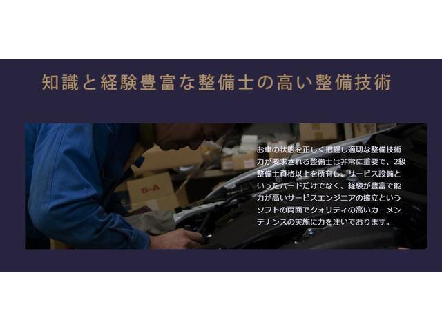 1.8・バーチャルコクピットナビ・フルセグTV・ETC(21枚目)