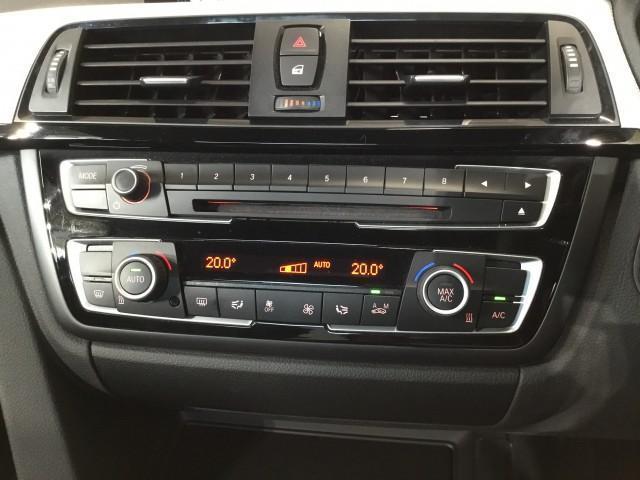 428iクーペ Mスポーツ 追突軽減車・アダクティブクルーズコントロール・車線逸脱警告車・コンフォートアクセス・ナビ・フルセグTV・Bluetooth・DVD・CD・USB・ETC・バックカメラ・コーナーセンサー・パドルシフト(11枚目)
