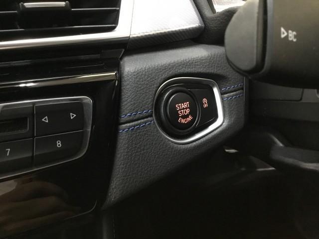 218dグランツアラー Mスポーツ インテリジェントセフティ・ナビ・バックカメラ・コーナーセンサー・Bluetooth・DVD再生・CD・ETC・USB・追突軽減車・コンフォートアクセス・追突警告・電動リヤゲート(15枚目)