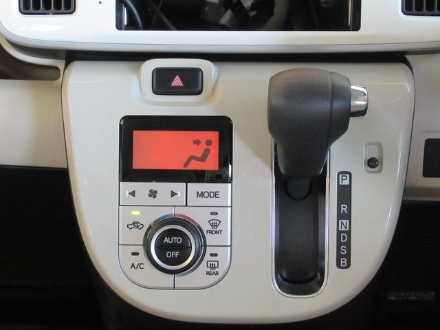 Gメイクアップ SAII LEDヘッドライト(4枚目)
